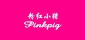 粉红小猪时尚英伦童鞋
