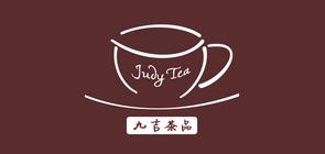 九吉茶业春茶