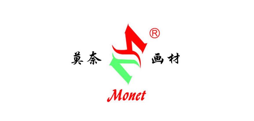 Monet首饰盒