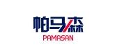 帕马森品牌标志LOGO
