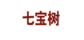七宝树品牌标志LOGO