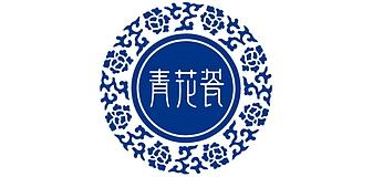 青花瓷品牌标志LOGO