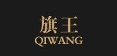 旗王/qiwang