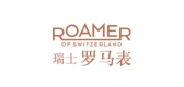 roamer手表瑞士手表