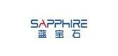 Sapphire是什么牌子_蓝宝石品牌怎么样?