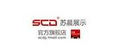 scd是什么牌子_scd品牌怎么样?