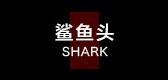 鲨鱼头是什么牌子_鲨鱼头品牌怎么样?