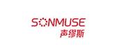 sonmuse是什么牌子_声缪斯品牌怎么样?