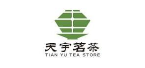 天宇茶叶柠檬红茶