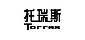 托瑞斯是什么牌子_托瑞斯品牌怎么样?