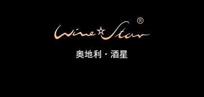 winestar水晶杯