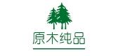 原木纯品皮革清洁剂