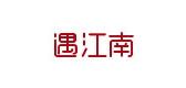 康乃馨永生花十大品牌排名NO.6