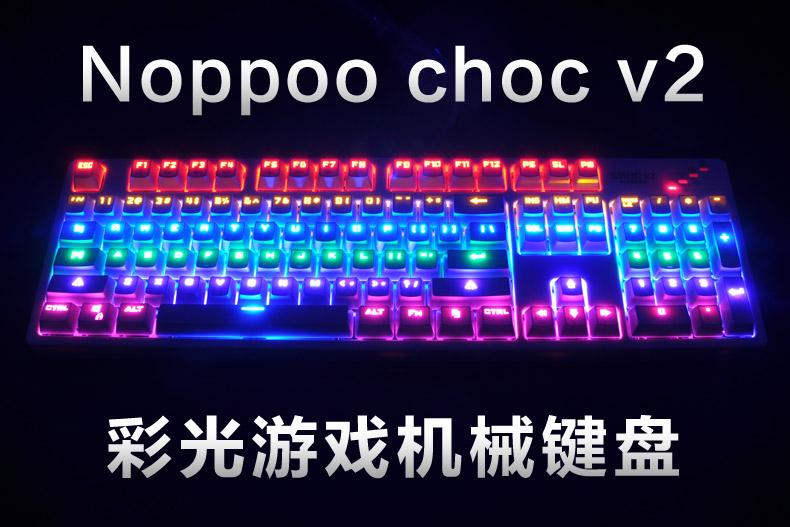 noppoo是什么牌子_noppoo品牌怎么样?