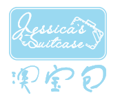 JessicasSuitcase物理防晒霜