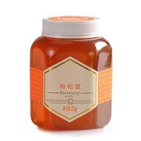 枸杞蜂蜜哪个牌子好_2021枸杞蜂蜜十大品牌_枸杞蜂蜜名牌大全-百强网