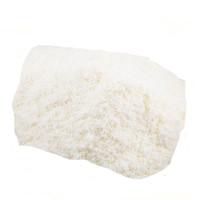 羊奶粉哪个牌子好_2021羊奶粉十大品牌_羊奶粉名牌大全-百强网