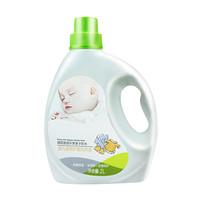 婴儿洗衣液哪个牌子好_2019婴儿洗衣液十大品牌-百强网