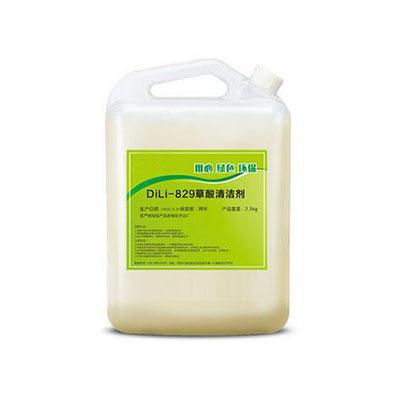 清洁剂哪个牌子好_2021清洁剂十大品牌-百强网