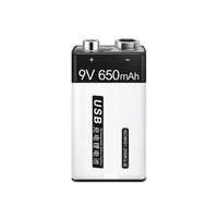电池哪个牌子好_2021电池十大品牌_电池名牌大全-百强网