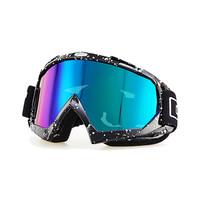 滑雪镜哪个牌子好_2021滑雪镜十大品牌_滑雪镜名牌大全-百强网
