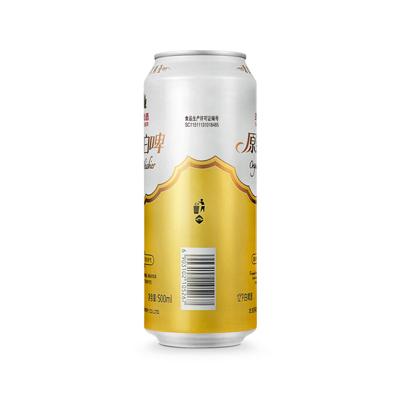 啤酒哪个牌子好_2020啤酒十大品牌-百强网
